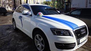Украшение на свадьбу в синем цвете. Кортеж Audi