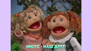 рождественская песня Много лет назад Элин Дворик и Сам Себе Эдельвейс