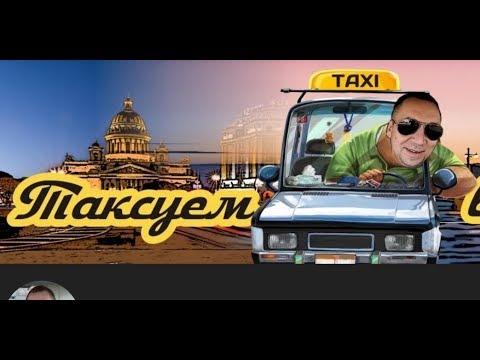 Рубим бабло с кнопкой ДОМОЙ. Яндекс такси