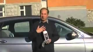 AMWAY™ Средство для мытья автомобиля