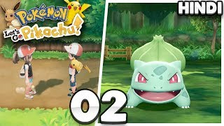 RARE Spawns !🔥 | Pokemon Let's Go Pikachu Gameplay EP02 In Hindi