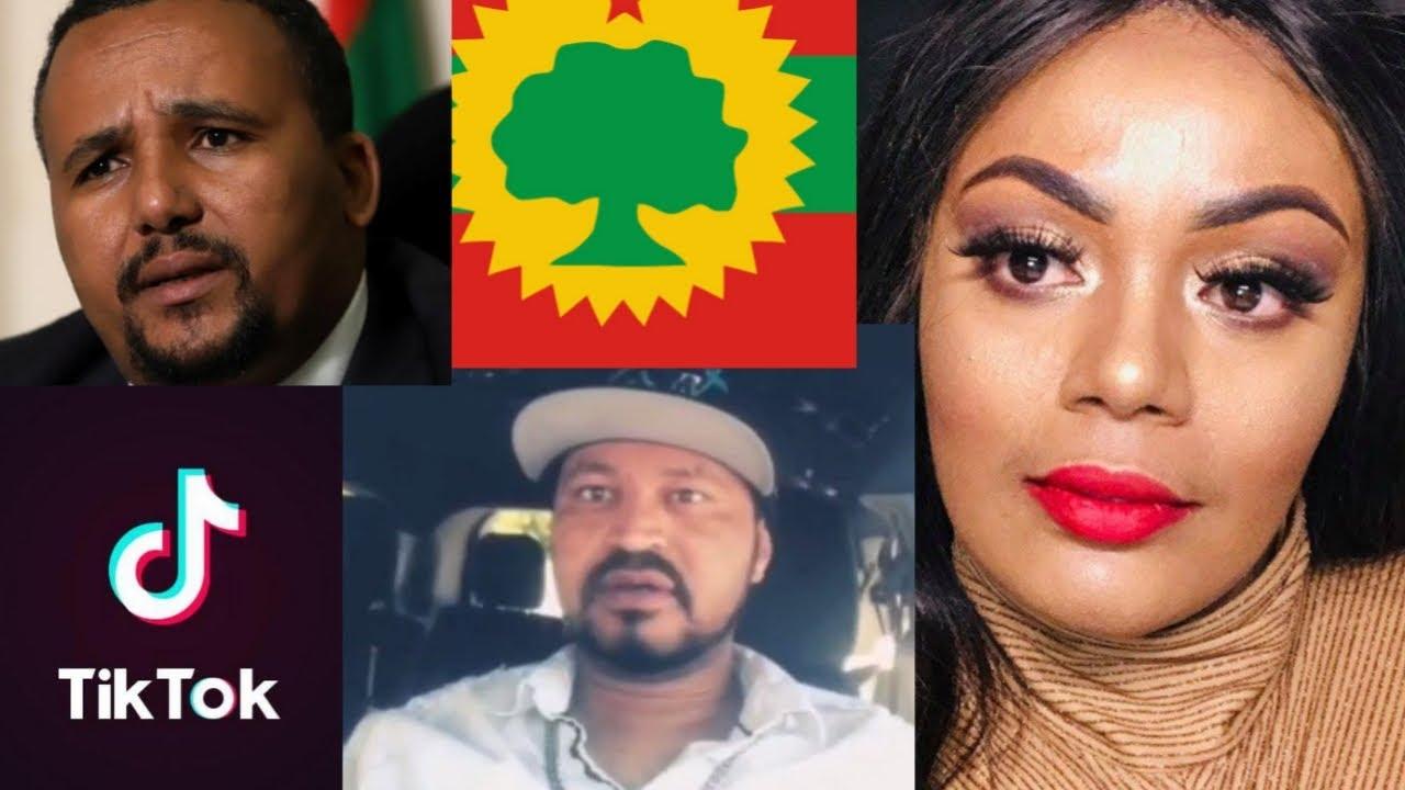 Ethiopia funny tik tok