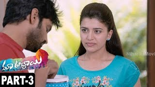 Maa Abbayi (మా అబ్బాయి) Full Movie Part 3 || 2017 Telugu Movies || Sree Vishnu, Chitra Shukla