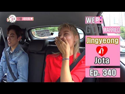 [We got Married4] 우리 결혼했어요 - Lee Gun & Song Hae Na perfect match 20160924
