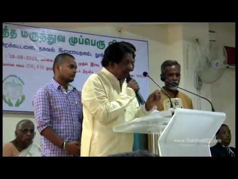 World Siddha Trust Launch  - Siddha Mupperu Vizha , Chennai  -1