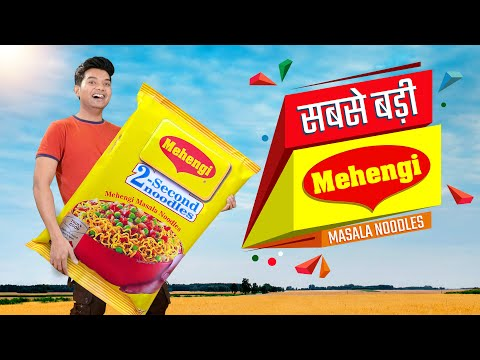 सबसे बड़ी मैगी   World's Biggest Maggi Noodles Packet   Hindi Comedy   Pakau TV Channel