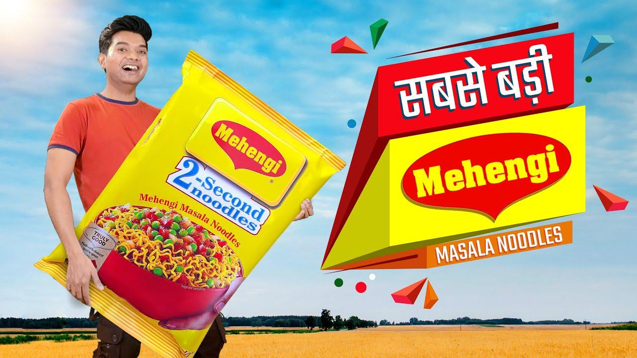 सबसे बड़ी मैगी | World's Biggest Maggi Noodles Packet | Hindi Comedy | Pakau TV Channel