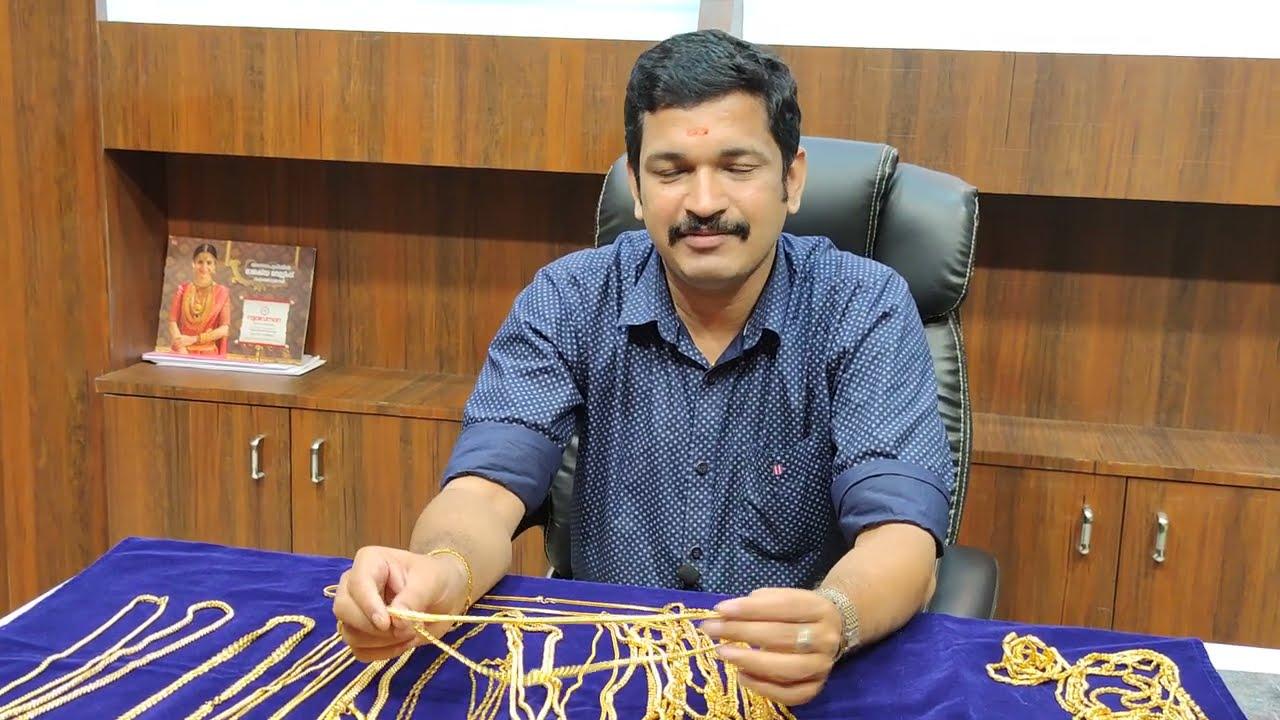 chain collections (സൂപ്പർ താലി മാലകൾ കണ്ടാലോ)എല്ലാരും ഇഷ്ട്ടം ആകുന്ന മോഡൽസ് okkk ❤❤❤❤❤🌹🌹🌹🌹🌹🌹