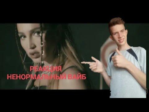 Ольга Бузова \