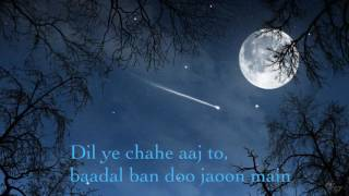 Aaja Sanam Madhur Chandni Instrumental With Lyrics