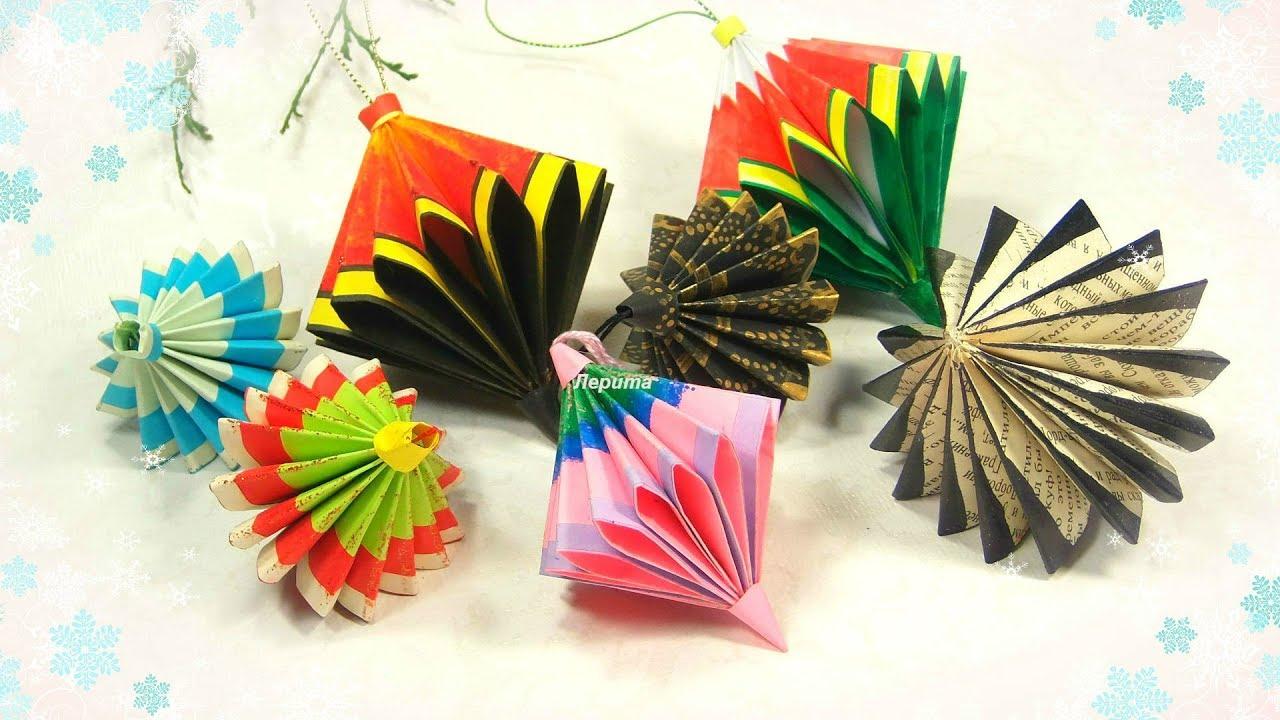 Новогодние елочные игрушки из бумаги / diy christmas paper ...