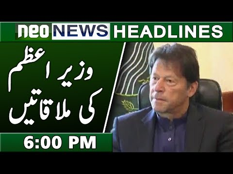 PM Imran Khan On The Move | Neo News Headlines 6:00 PM | 9 March 2019