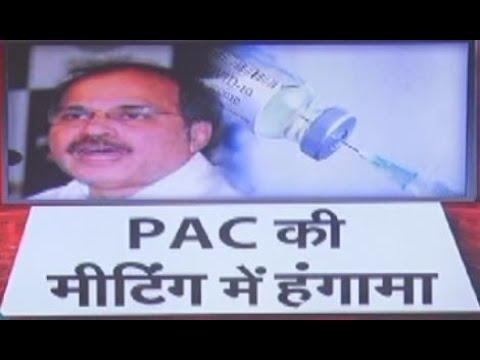 PAC की बैठक में वैक्सीनेशन पॉलिसी को लेकर हंगामा, BJP-JDU की तीखी बहस