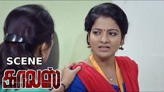 VJ Chitra reveals a shocking secret | Calls Tamil Movie - Sneak Peek 3 | Sabarish | MSK Movies