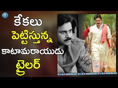 Thumbnail: Katamarayudu Official Trailer Reaction | Katamarayudu Trailer | Pawan Kalyan | Ready2release