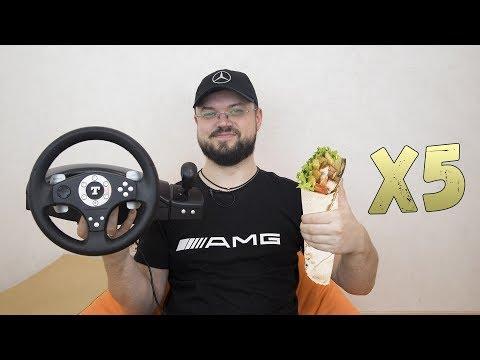 Полноценный руль стоимостью в пять шавух???!!! ThrustMaster Rallye GT FFB Pro | Тест и обзор