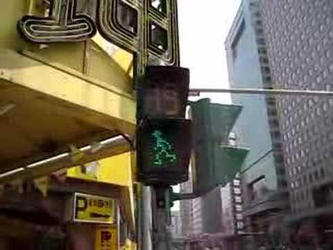 Taipei crossing signal