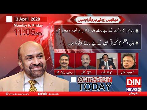 Controversy Today with Rizwan Razi - Friday 3rd April 2020