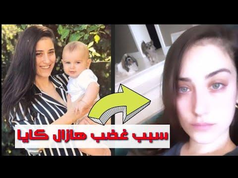 سبب غضب هازال كايا بعد أن نشرت اول صورة تظهر وجه طفلها