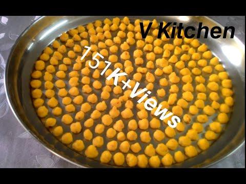 How To Make Moong dal ki badi (mangodi)recipe in hindi.By Dr.Anamika Johari.Part-1