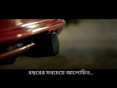 Viral peoples compilation 2017(Bangladesh)