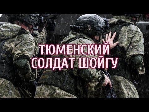 🔴 Новый поворот в деле Шамсутдинова грозит отставкой руководству части