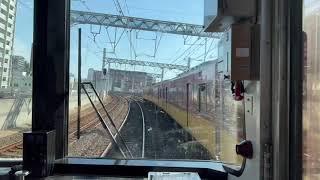 京阪電車8000系特急前面展望、(大阪)淀屋橋駅〜(京都)出町柳駅到着までを撮影しました。
