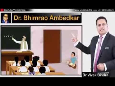 Dr. Bhimrao ambedkar ki bachpan ki kahani