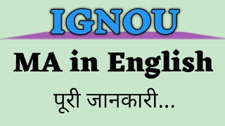 MA  From IGNOU In English | Full details Information|MEG DETAILS|