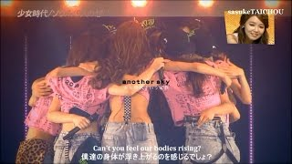 SNSD 「SNSD + SONE = Together Forever」 8th Anniversary