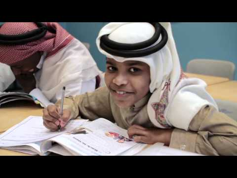 Qatar Supreme Education Council Achievements - By Resolution Films