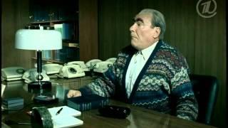 видео БРЕЖНЕВ ЛЕОНИД ИЛЬИЧ