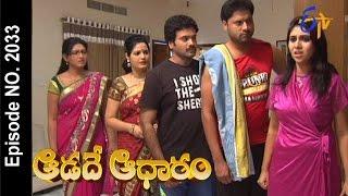 Aadade Aadharam - 23rd January 2016- ఆడదే ఆధారం – Full Episode No 2033