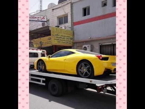 سطحه _الكويت_66100098