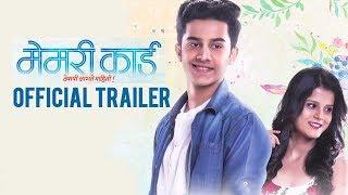 मेमरी कार्ड   Memory Card Official Trailer   Sanjay Khapre, Sunil Tawade   Upcoming Marathi Movie