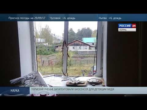 Взрыв газа в Красновишерске