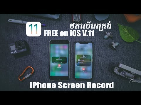 100% Free Screen Record  on iPhone iOS v.11/Tutorial