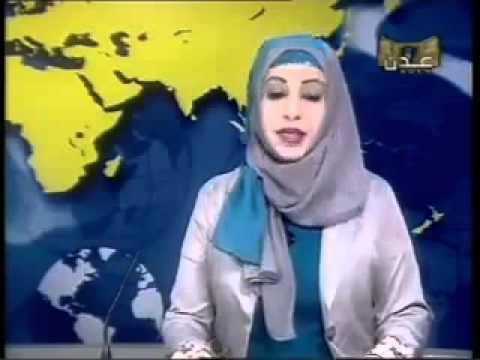 Une journaliste Yéménite MASSACRE la langue Française!