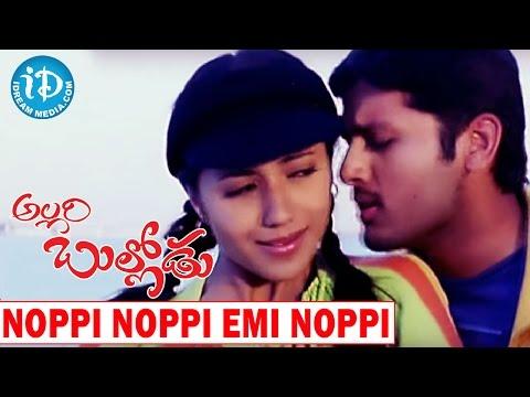 Noppi Noppi Emi Noppi Song - Allari Bullodu Movie  - Trisha | Nithin | Rathi | M M Keeravani