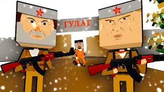 Impossible Escape From the Russian Gulag Prison in Paint the Town Red!