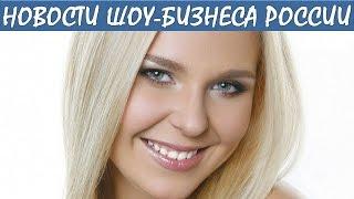 Возлюбленный певицы Пелагеи бросил ради нее собственного сына. Новости шоу-бизнеса России.