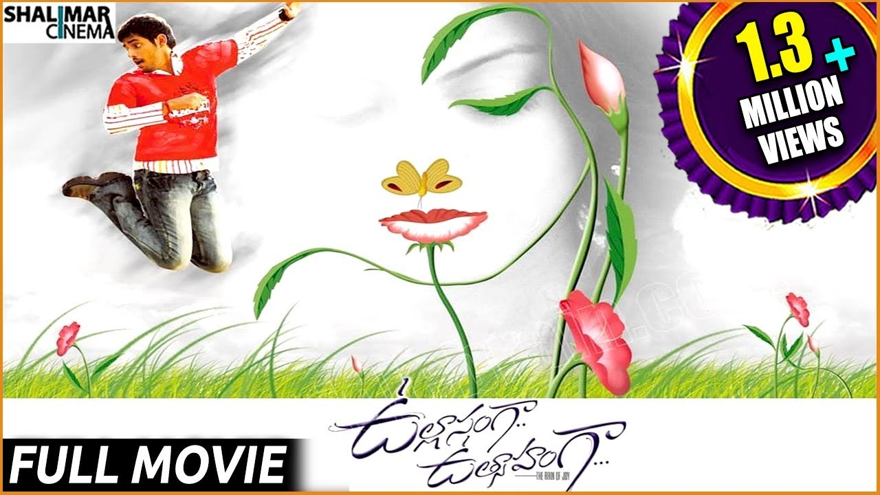 Ullasamga Utsahamga Telugu Full Length Movie Yasho Sagar Sneha Ullal