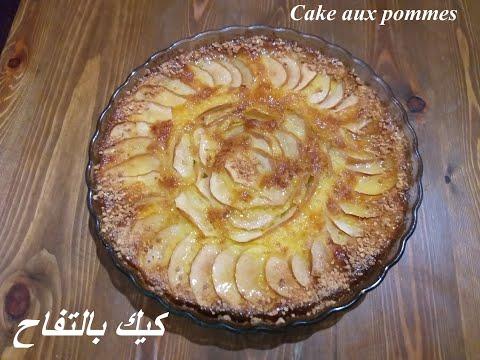 cake-aux-pommes-🍩🍪🍮🎂🍰-محبوبة-الجماهير-ببيضة-واحدة-حضري-كيكة-بالتفاح-ساهلة-وبنينة-و%-100-ناجحة