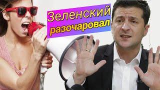Новости Украины сегодня свежие новости Донбасса Ситуация на Украине