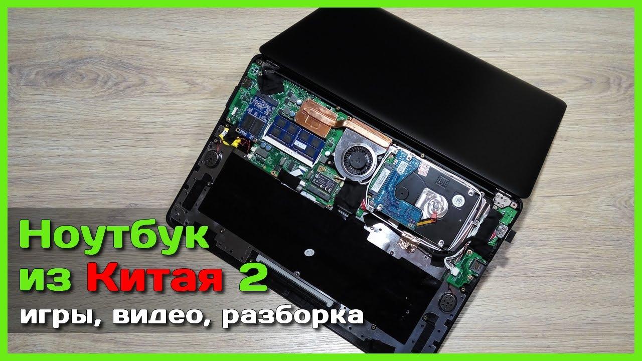 Zeuslap Ноутбук С Алиэкспресс - Тест Игр, 4К Видео + Разборка