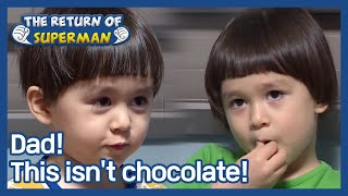 Dad! This isn't chocolate! (The Return of Superman) | KB…