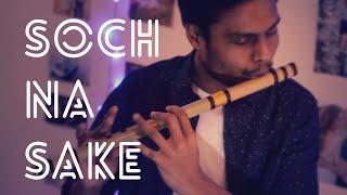 Download Hindi Video Songs - Soch Na Sake (Arijit Singh) - Airlift | Guitar Cum Flute Cover | Subodh Thakar