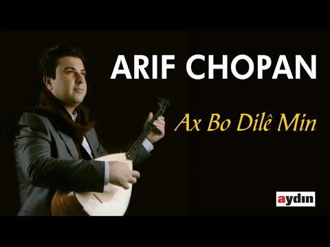Arif Chopan - Ax Bo Dilê Min (Official Audio)
