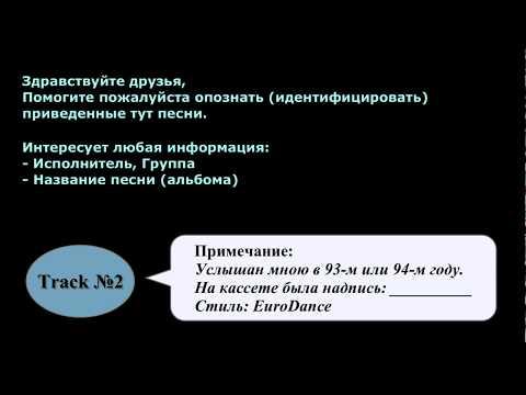 Авторадио. Большая Дискотека 80-х (2014.11.29) WEBRip