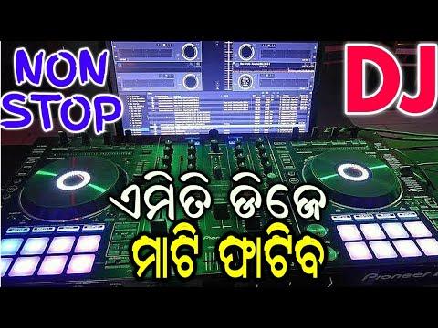 Latest Odia Dj Songs Non Stop 2020